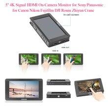 цена на Sokani SK-5 5'' 4K Signal Support HDMI On-Camera LCD Monitor for Sony Panasonic Canon Nikon Fujifilm DJI Ronin Zhiyun Crane
