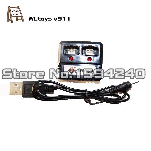 ( new version) wltoys wl V911 rc helicopter parts USB cable lipo charger accessory