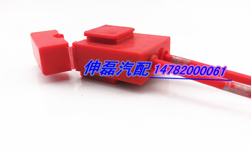 Car truck insurance outlet temperature ceramic single file to install fuse fuse box wholesale power outages car truck insurance outlet temperature ceramic single file to  at alyssarenee.co