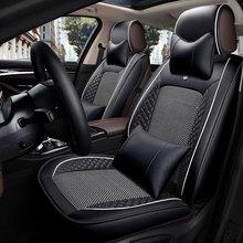 цена на luxury pu leather car seat cover seats covers Universal auto seat cushion for volkswagen vw cc sagitar santana volante touareg