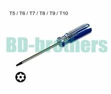 T10 نجمية T9 PVC