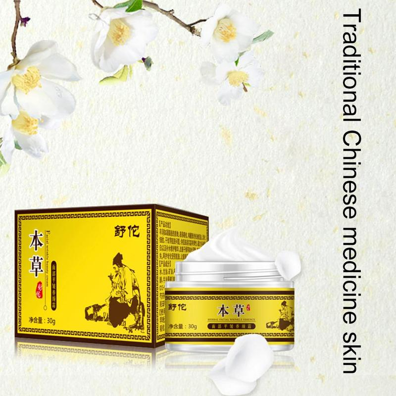 30g Day And Night Face Cream For Face And Eye Area With Retinol, Jojoba Oil, Vitamin E Reduces Appearance Of Wrinkles Fine Lines