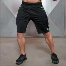 2017 New Men's Short homme Sporting Shorts men bermuda Casual brand clothing Letter Elastic Waist Gyms Shorts