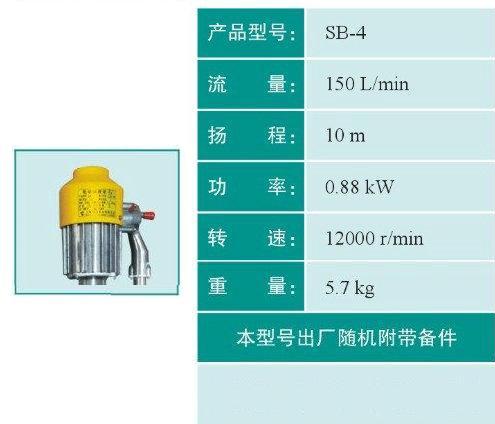 Livraison gratuite SB-4 seulement pompe sans tuyau anti-déflagrant pompe à essence pompe à huile pompe à eau et ainsi de suite.