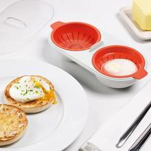 Микроволновая печь для яиц, пищевая посуда, двойная чашка, яичный котел, кухонный паровой набор яиц для массажа, микроволновые печи, инструменты для приготовления пищи