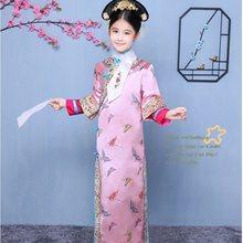 8c9b59d490 Hanfu dress girls kids ancient Chinese costume cosplay traditional Chinese  folk dance dress girls national folk clothing TA714 S