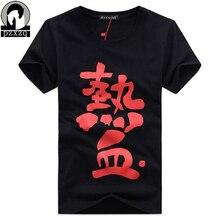 Lastest 2017 men s fashion short sleeve Chinese characters printed t shirt Harajuku funny tee shirts