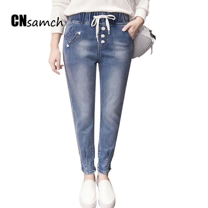 2017 Korea Women Jeans Loose High Waist Jeans Elastic Waist Jeans Boyfriends Hanlun Pants Thin Students