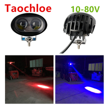 9 80V 3 red Blue 12v 48v 64v 20w Light Vehicle Safety Lamp LED Forklift light fork truck crane spot beam to Linde Hyster yale