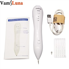 Dot Mole Removal Pen For Face Skin Spot, Tattoo, Freckle Removal Beauty Device Professional Home Use+ Numb Cream White Color