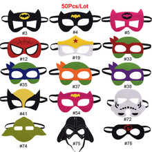 50pc/lot Superhero Mask Star Wars Darth Vader Batman Cosplay Mask Kids Birthday Party DIY Masquerade Costumes Masks Xmas gull gm 1263 vader fanette mask uv420 2018 new