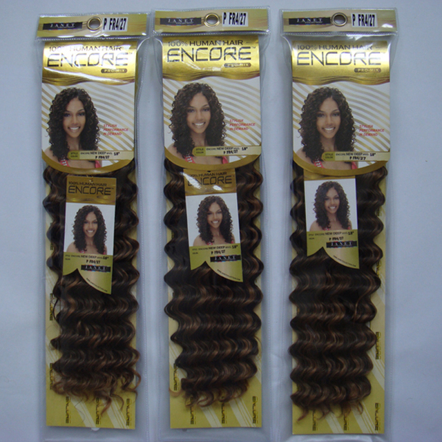 1pack Janet Collection Encore 18 New Deep Weaving Color Pfr427