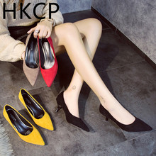 HKCP Pointy women 2019 spring/summer new Korean version of joker heel shoes with thin slipper womens work C108