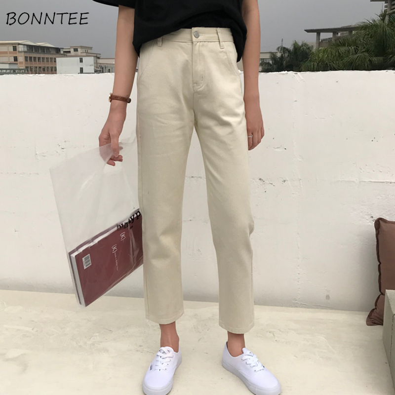 Jeans Women Spring Summer Trendy Korean Style All-match Simple Ulzzang High Waist Elegant Loose Womens Trousers Chic Casual Thin