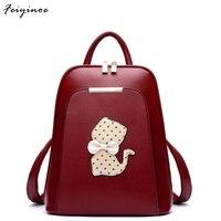 Women Backpack Leather Bag Shoulder Bag PU Travel Backpack