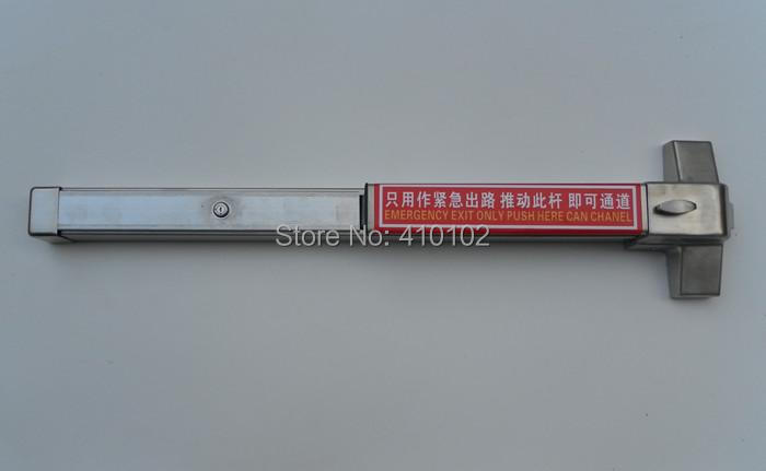 304 Stainless Steel Push Bar Panic Exit Device Lock Fire
