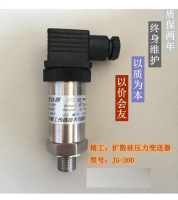 0 100kpa Diffused Silicon Pressure Transmitter M20 1 5 Level Negative Absolute Pneumatic Hydraulic Pressure Sensor
