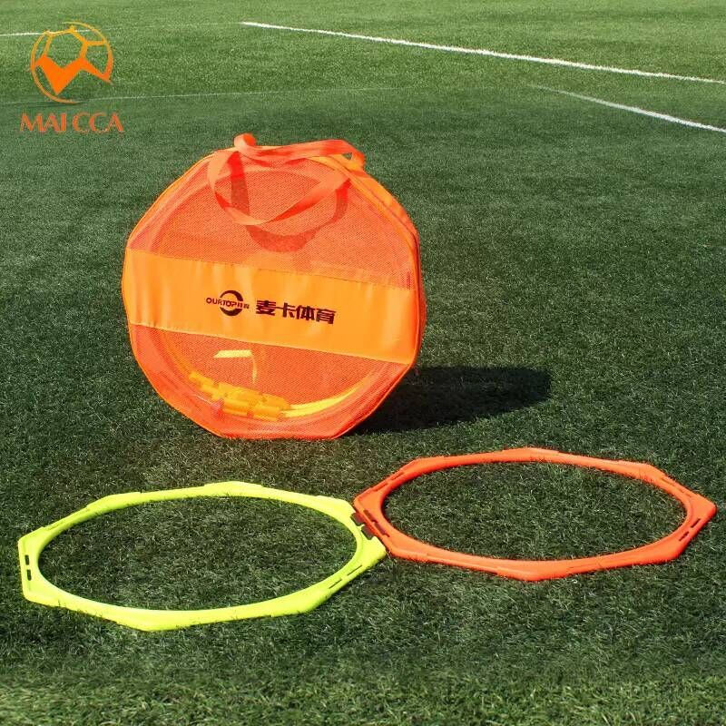 MAICCA Speed ring Soccer training with bag Polygon agility rings Football Basketball Training Equipment Physical pace 8 Pack new durable 9 rung 16 5 feet 5m agility ladder for soccer and football speed training with carry bag fitness equipment ea14