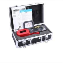 Buy online ETCR2000B+ Clamp resistance tester grounding resistance measuring instrument ETCR-2000B+