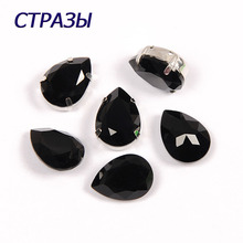 CTPA3bI 4320 Jet Color Beads For Jewelry Making Fancy Stones Strass Accessories DIY Garments Art Crafts Oval Shape  Multi Sizes