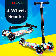 Children Mini scooter kick scooter with 4 flashing PU wheels 3 files adjust height foot-scooter camokat
