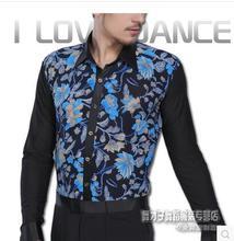 Latin dance modern dance long-sleeve shirt long-sleeve shirt new arrival
