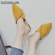 SUOJIALUN Kvinnor Tofflor Plana Kvinnors Skor Slip On Flat Mules Mode Ruffles Ladies Shoes Tyg Platform Loafer Flip Flop