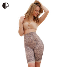 Waist Trainer Beauty Slim Pants lift Shapers Control Pants body shaper/ slimming Underwear For Women After Pregnan WI321