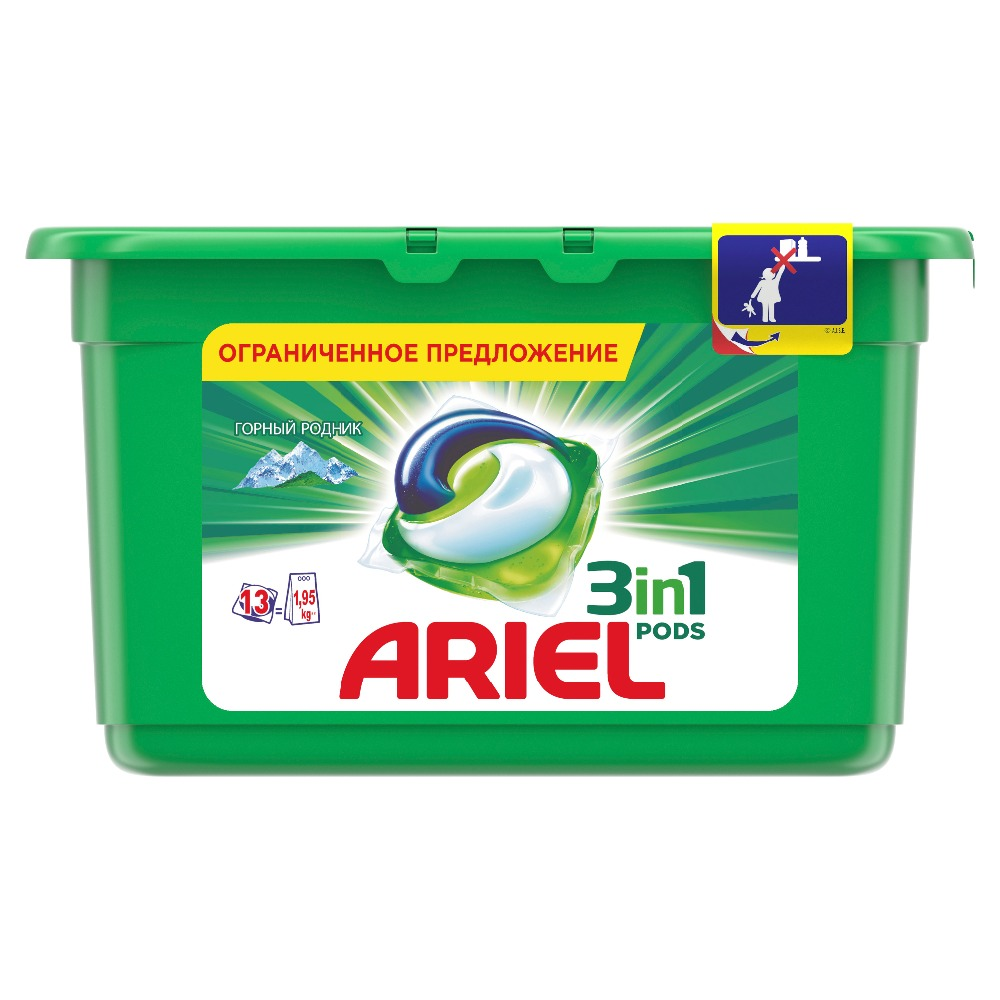 Capsules for washing Ariel PODS Mountain spring 13 pcs