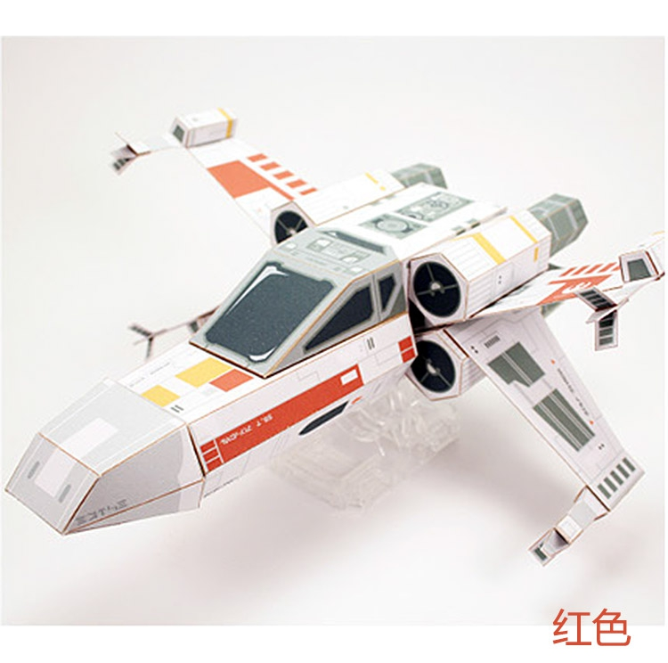 Xwing Wing Fighter 3D Paper Model DIY Star Wars Series Puzzle Parent-child Hand-made Three-dimensional Origami Toy