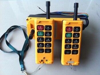 1pcs HS-10 AC/DC12V 10 keys Control industrial Remote Controller 2 Transmitter+1 Receiver
