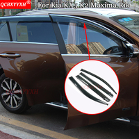 For Kia KX5 K2 Maxima Rio QCBXYYXH Car styling Awnings Shelters Window Visors Sun Rain Shield Stickers Covers Auto Accessories