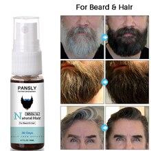 Бренд SUIMEI, 20 мл, экстракт органического женьшеня, шампунь для постоянных черных волос без побочных эффектов, быстрая краска для черных волос...