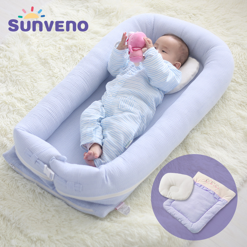 SUNVENO Portable Baby Bed Crib Newborn Infant Bedding ...