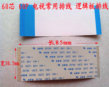 1pcs good Working New original E129545 AWM 20861 105C 60V 60P = AWM 20706 60P 85mm long good working original 95