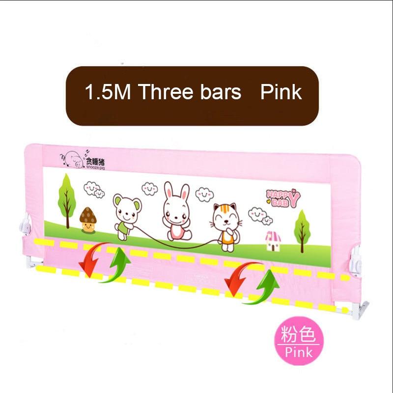 Hong kong free !120cm 150cm 180cm 200cm bed rail general use pink blue color 2017 version