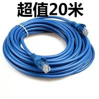 2019 2020 Cable High Speed 1000M Ethernet Network Flat LAN Cable UTP Patch Router 60015