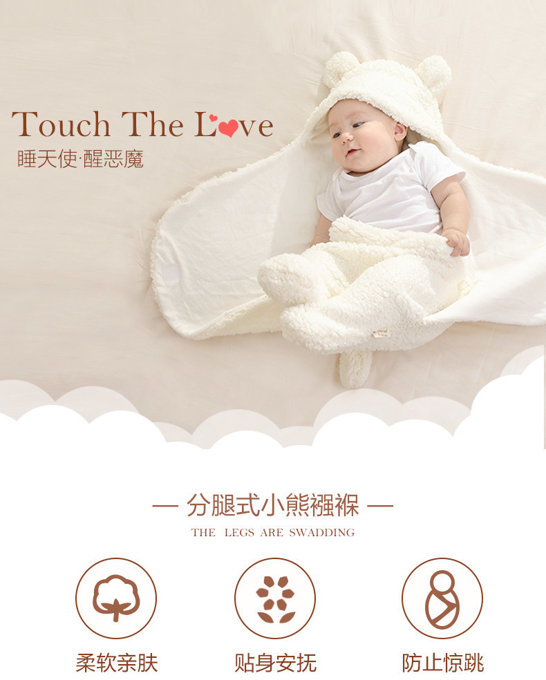 Bebé recién nacido manta térmica manta Swaddling Berber polar bebé ...