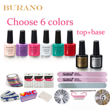 burano 7.3ml gel nail polish kit nail art tools uv gel manicure set choose 6colors top base coat