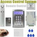 DIYSECUR-système de verrouillage des portes RFID | Télécommande d'accès  Kit de système de sécurité + verrou à boulon électrique avec bouton de sonnette