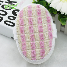 Towel linen bath Brushes Sponges & Scrubbers 15*10*5cm free shipping