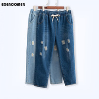 Large Size Womens Clouthing Summer Women's Jeans 2018 New Fashion Solid Color Befree Retro Loose Jeans Blue Denim Old Trousers