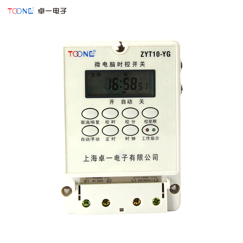TOONE ZYT10YG 220V Rain sensor probe sensor can support microcomputer time control Time Relay leveling sensor yg 30 photoelectric switch yg 30b
