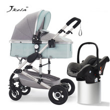 Baby Stroller Multifunctional 3 in 1 High Landscape Folding Carriage Gold Newborn Free shipping and 8 gif