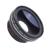 Nuevo HD 37 MM Súper Lente Gran Angular 0.45x con 12.5x Lente Macro para iphone 6 plus 5s 4s samsung s6 s5 nota 4 lente de la cámara Kit