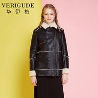 Veri Gude Women Faux Leather Winter Coat Faux Lamb Fur Lined High Quality