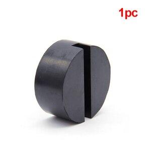 Image 5 - NOVA Almofada de Elevação Do Veículo Universal Floor Jack Adaptador de Disco Pad Rubber Blanket para Pinch Weld Side Rail Stand Black Rodada forma