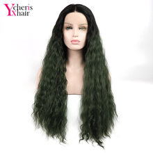 YXCHERISHAIR Lace Front Wigs DARK GREEN Hair for African American Women Synthetic Cosplay Party Wigs long kinky Hair WIG(China)
