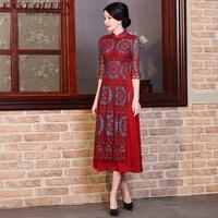 Modern Qipao Dress Chinese Clothing Store Women Modern Cheongsam Dress KK1205