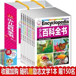 Image 5 - Crianças estudantes livro Enciclopédia Dinossauro livros de ciência popular Chinês Pinyin livro de leitura para crianças idade 6 12, conjunto de 8